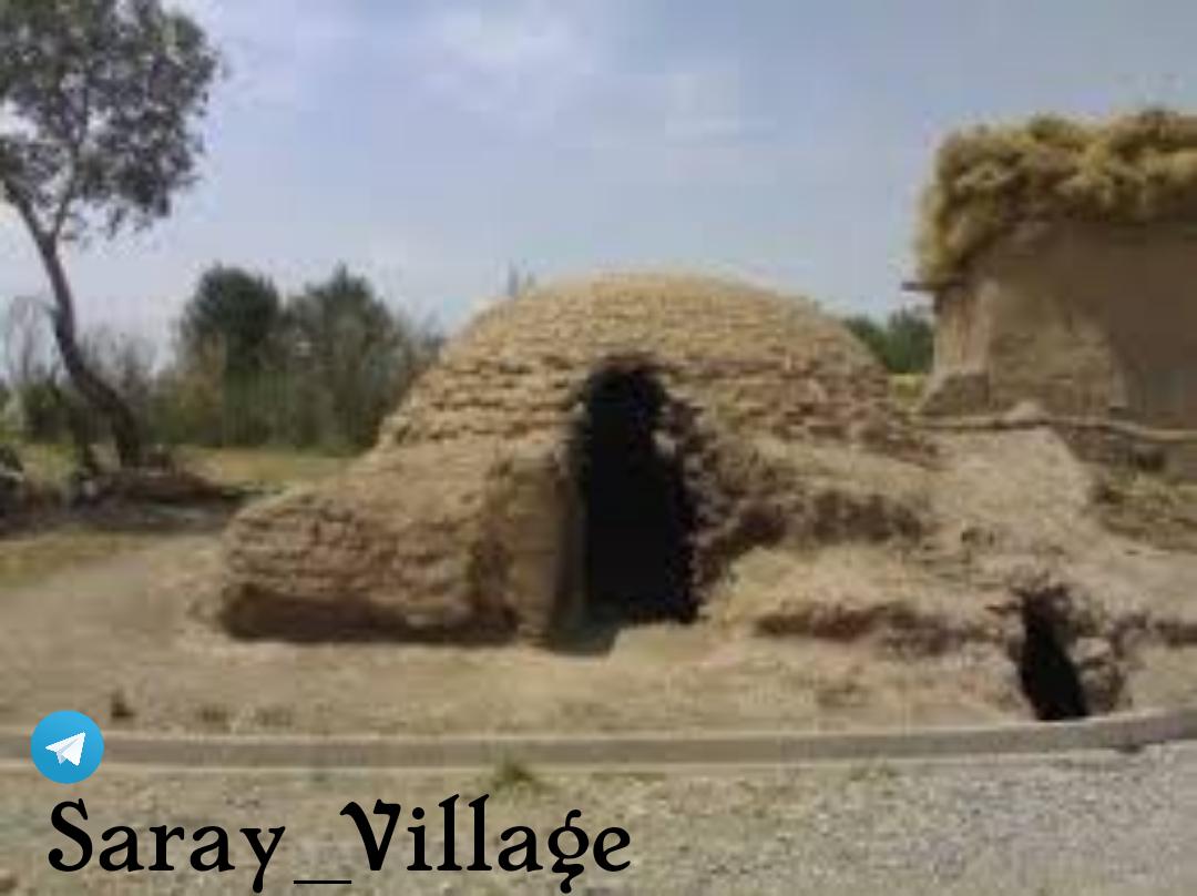 حمام تاریخی روستای سرای